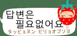 Cute Strawberry (korean) sticker #13697020