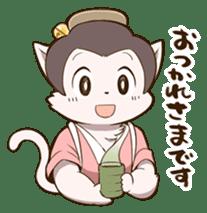 The Spicy Ninja Scrolls Sticker 2 sticker #13704007