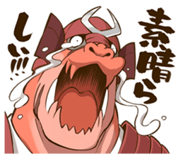 The Spicy Ninja Scrolls Sticker 2 sticker #13704019