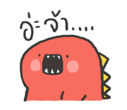 DINOFAM - Angry Mode sticker #13707295