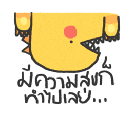 DINOFAM - Angry Mode sticker #13707299