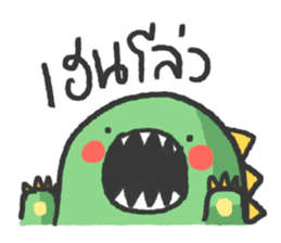 DINOFAM - Angry Mode sticker #13707303