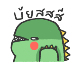 DINOFAM - Angry Mode sticker #13707304