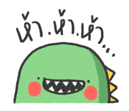 DINOFAM - Angry Mode sticker #13707305