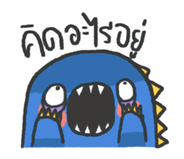 DINOFAM - Angry Mode sticker #13707308