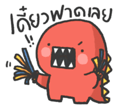 DINOFAM - Angry Mode sticker #13707311