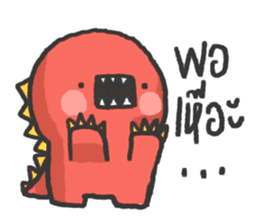 DINOFAM - Angry Mode sticker #13707313