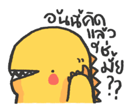DINOFAM - Angry Mode sticker #13707316