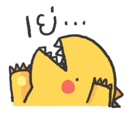 DINOFAM - Angry Mode sticker #13707317