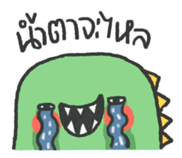 DINOFAM - Angry Mode sticker #13707318