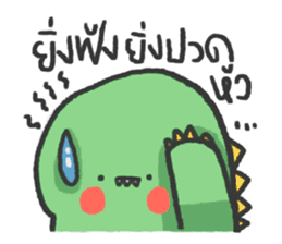 DINOFAM - Angry Mode sticker #13707320