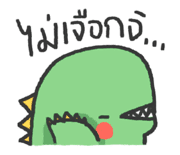 DINOFAM - Angry Mode sticker #13707321