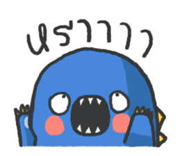 DINOFAM - Angry Mode sticker #13707323