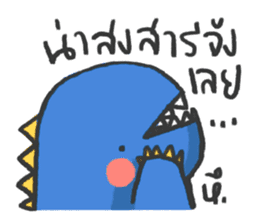 DINOFAM - Angry Mode sticker #13707324