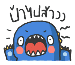 DINOFAM - Angry Mode sticker #13707325