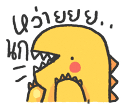DINOFAM - Angry Mode sticker #13707329