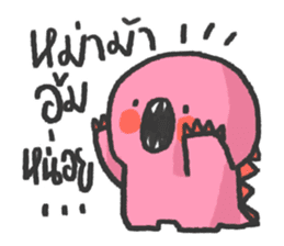 DINOFAM - Angry Mode sticker #13707332