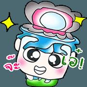 สติ๊กเกอร์ไลน์ Mr. Takamura. ^_______^