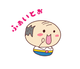 Very useful stickers[middle-aged man 1] sticker #13717667