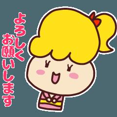 Useful stickers[Cute junior]