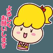 สติ๊กเกอร์ไลน์ Useful stickers[Cute junior]