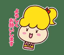 Useful stickers[Cute junior] sticker #13717862