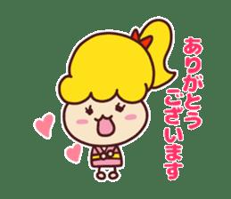 Useful stickers[Cute junior] sticker #13717863