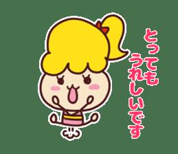 Useful stickers[Cute junior] sticker #13717867