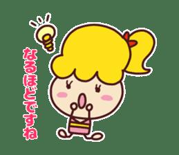 Useful stickers[Cute junior] sticker #13717872