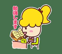 Useful stickers[Cute junior] sticker #13717873