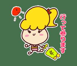 Useful stickers[Cute junior] sticker #13717874