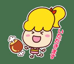 Useful stickers[Cute junior] sticker #13717875