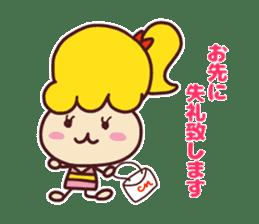 Useful stickers[Cute junior] sticker #13717876