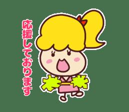 Useful stickers[Cute junior] sticker #13717877