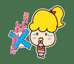 Useful stickers[Cute junior] sticker #13717879