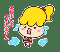 Useful stickers[Cute junior] sticker #13717880