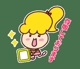 Useful stickers[Cute junior] sticker #13717884
