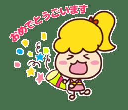 Useful stickers[Cute junior] sticker #13717885