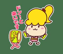 Useful stickers[Cute junior] sticker #13717886