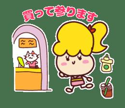 Useful stickers[Cute junior] sticker #13717887