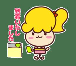 Useful stickers[Cute junior] sticker #13717888