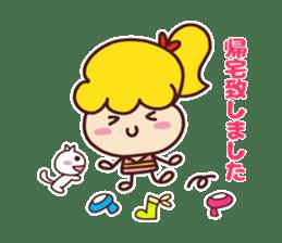 Useful stickers[Cute junior] sticker #13717889