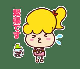 Useful stickers[Cute junior] sticker #13717893