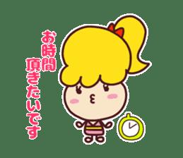Useful stickers[Cute junior] sticker #13717894