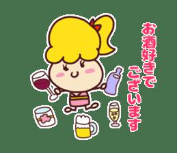 Useful stickers[Cute junior] sticker #13717896