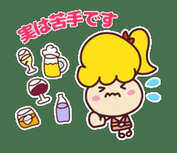 Useful stickers[Cute junior] sticker #13717897
