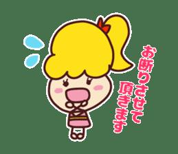 Useful stickers[Cute junior] sticker #13717899