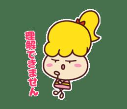 Useful stickers[Cute junior] sticker #13717900