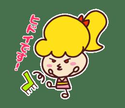 Useful stickers[Cute junior] sticker #13717901