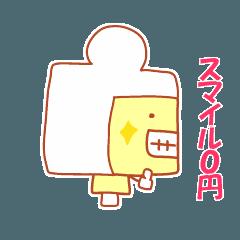 Very useful stickers[Bear Robo-kun Ver.]